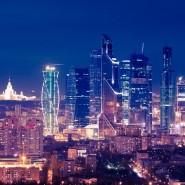 Топ-10 лучших событий навыходные 16 и 17 февраля вМоскве фотографии