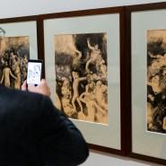 Выставка «Предчувствие грядущего. Графика Василия Чекрыгина» фотографии