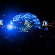 Музыкальный фестиваль «Заря» 2020 фотографии