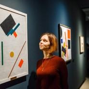 Выставка «Казимир Малевич. Не только «Черный квадрат» фотографии