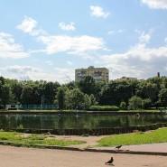 Парк «Дубки» фотографии