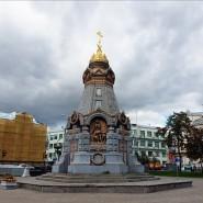 Ильинский сквер фотографии