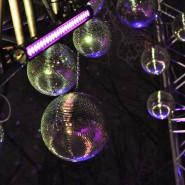 Новый год в Парке Горького 2016 фотографии