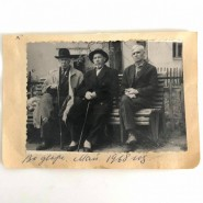 Выставка «МАЙОН РУЗЕЙ 1.0. Послевоенное Измайлово: изба, барак, вилла» фотографии