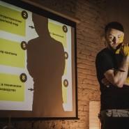 Бесплатное занятие по веб-дизайну от Московской Диджитал Академии фотографии