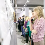 Выставка «Маяковский. Универсальный ответ записочникам» фотографии