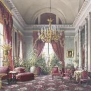 Выставка «Александровский дворец в Царском Селе и Романовы» фотографии