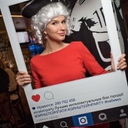 «Эйнштейн Party» — интеллектуальные бои в барах столицы фотографии