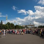 Фестиваль оркестров на ВДНХ фотографии