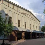 Государственный академический театр имени Моссовета  фотографии