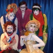 Фестиваль «ClownFest» фотографии