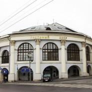 Выставка «История Гостиного двора» фотографии
