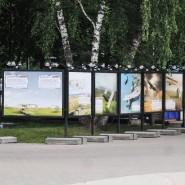 Выставка «Русская авиация – от прошлого к будущему» фотографии