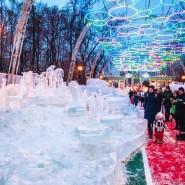 Ледяная галерея «Полярная звезда» 2016 фотографии