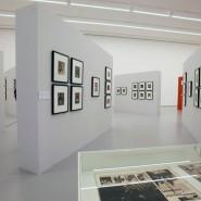 Мультимедиа Арт Музей фотографии