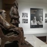 Выставка «Толстой как музей» фотографии