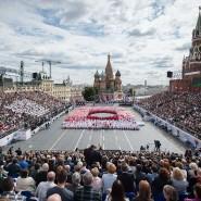 День города на улицах Москвы 2017 фотографии