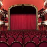 Театр имени В. Маяковского фотографии