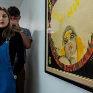 Выставка «СТНБРГ» фотографии