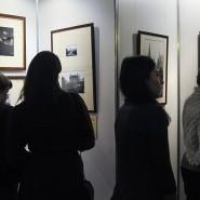 Выставка «Портрет музея на фоне истории. Фотографии 1876-2015 гг.» фотографии