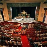 Московский театр «Et cetera» фотографии