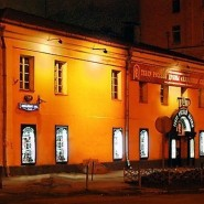 Московский театр русской драмы под руководством М. Щепенко фотографии