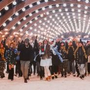 Новогодняя ночь в парках Москвы 2020 фотографии