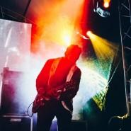 Фестиваль «Skolkovo Jazz Science» 2018 фотографии