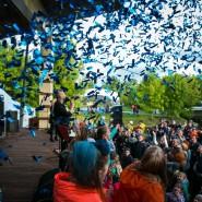 Фестиваль «Kids Rock Fest» 2018 фотографии