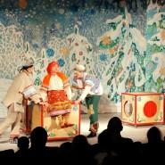Московский детский театр марионеток фотографии