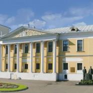 Музей имени Н.К. Рериха фотографии