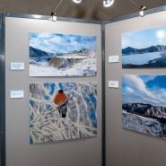 Выставка «Алтай» фотографии