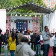 Moscow Jazz Festival 2015 фотографии