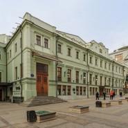 Музей МХАТ фотографии