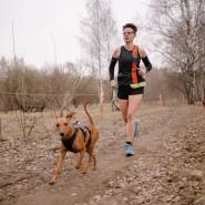 Кросс «Быстрый пёс» 2021 фотографии