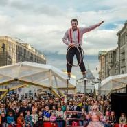 День города Москвы 2018 фотографии