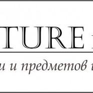 Выставка-ярмарка предметов интерьера ручной работы FURNITURE mARkeT фотографии