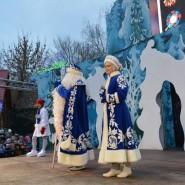 Новый год и Рождество в усадьбе Деда Мороза 2017/18 фотографии