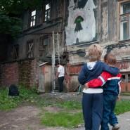 Выставка «Уличные романтики» фотографии