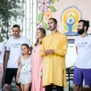Международный день йоги 2019 фотографии