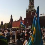 Праздник «Ильин День на улице Ильинке» 2016 фотографии