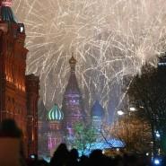 Новогодний салют 2021 в Москве фотографии