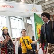 Московский общегородской праздник «Навруз» 2017 фотографии