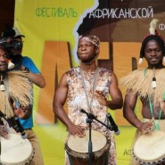 Фестиваль африканской культуры «Afrofest 2015» фотографии