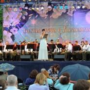 Праздник «Белая ночь в Коломенском» 2017  фотографии