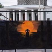Инсталляция «Мозаика» фотографии