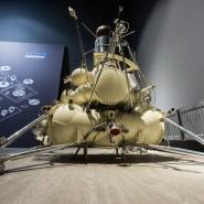 Выставка «Россия делает сама» фотографии