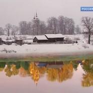 Фестиваль «Первозданная Россия» 2018 фотографии