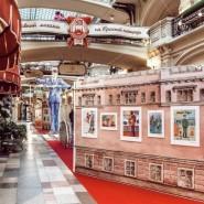 Выставка «Дяде Степе – 80» фотографии