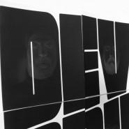 Выставка «Цех ручного фотошопа» фотографии